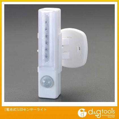 エスコ [電池式]LEDセンサーライト   EA864CB-55