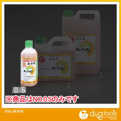 500ml除草剤 (EA913AC-0.5)