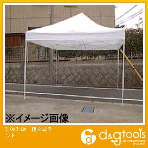 3.0x3.0m組立式テント   EA915-2