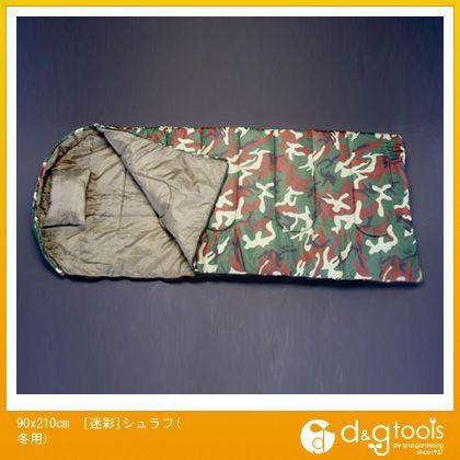 90x210cm[迷彩]シュラフ(冬用) (EA915DB-37)