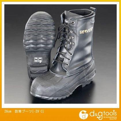 26cm防寒ブーツ[-29゚C] (EA915GK-3)
