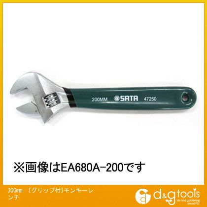 エスコ 300mm[グリップ付]モンキーレンチ   EA680A-300