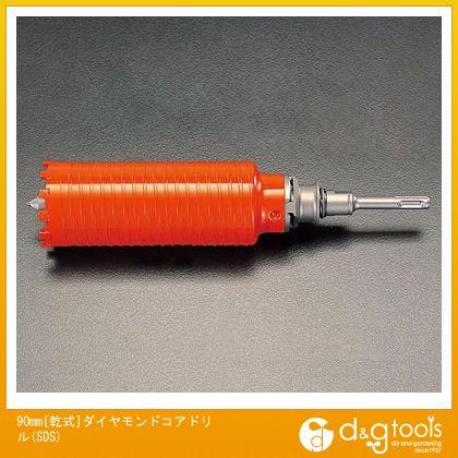 90mm[乾式]ダイヤモンドコアドリル(SDS)   EA865CA-90
