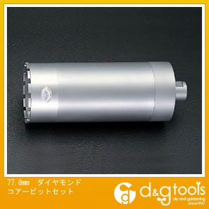 77.8mmダイヤモンドコアービットセット (EA872-6)