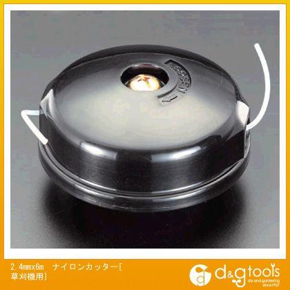 エスコ 2.4mmx6mナイロンカッター[草刈機用]   EA898R-1
