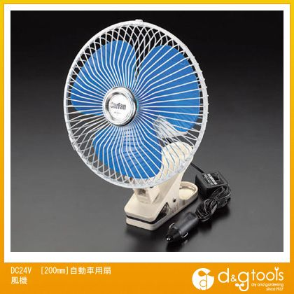 DC24V[200mm]自動車用扇風機   EA897A-24