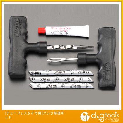 エスコ [チューブレスタイヤ用]パンク修理キット   EA934Y-5