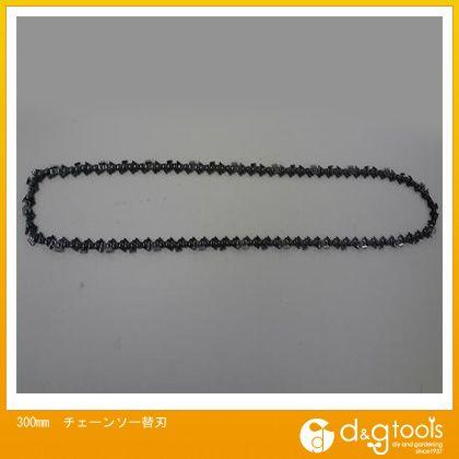 エスコ 300mmチェーンソー替刃   EA898CD-15