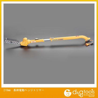 【送料無料】エスコ 210mm 長...