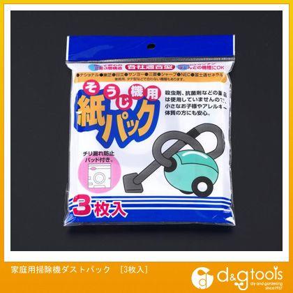 エスコ 家庭用掃除機ダストパック[3枚入]   EA899-10