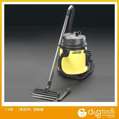1150W[業務用]掃除機   EA899KS-30