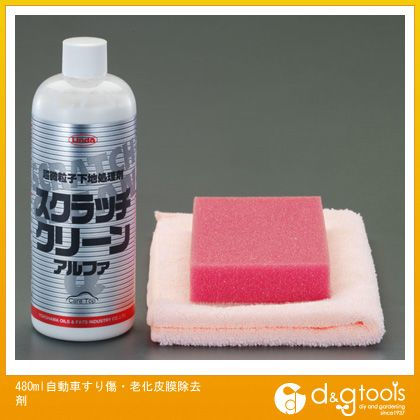 480ml自動車すり傷・ 老化皮膜除去剤 (EA922AB-32A)