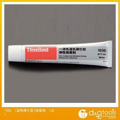 150g[湿気硬化型]接着剤[白]   EA935B-4