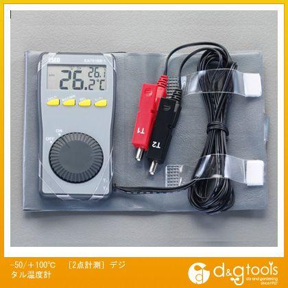 -50~100℃[2点計測]デジタル温度計   EA701BB-1