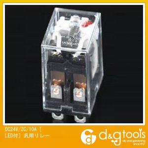 DC24V/2C/10A[LED付]汎用リレー (EA940MP-3E)