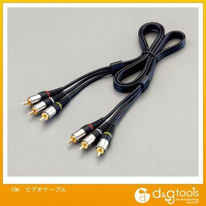エスコ 10mビデオケーブル   EA940PE-10