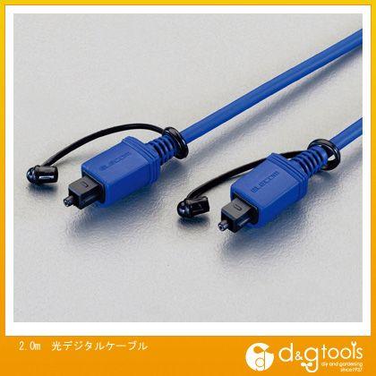 エスコ 2.0m光デジタルケーブル   EA940PN-2