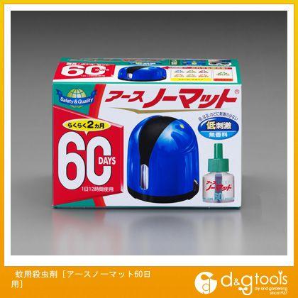 蚊用殺虫剤[アースノーマット60日用]   EA941B-1