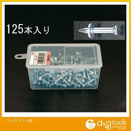 コンクリート釘   EA945SH-25