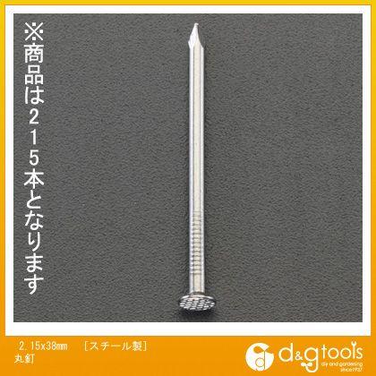 2.15x38mm[スチール製]丸釘   EA945TC-15