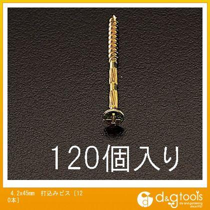 4.2x45mm打込みビス[120本]   EA945VE-46