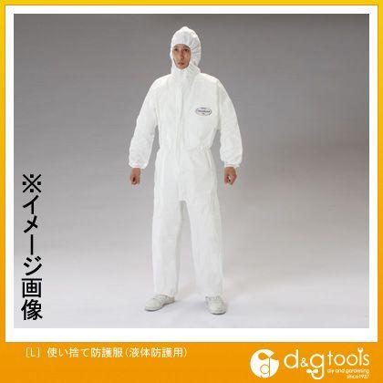[L]使い捨て防護服(液体防護用)   EA996AY-2
