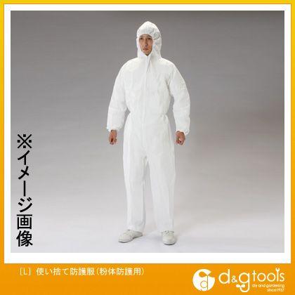 [L]使い捨て防護服(粉体防護用)   EA996AY-11