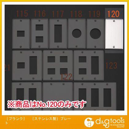 [ブランク][ステンレス製]プレート   EA940CN-120
