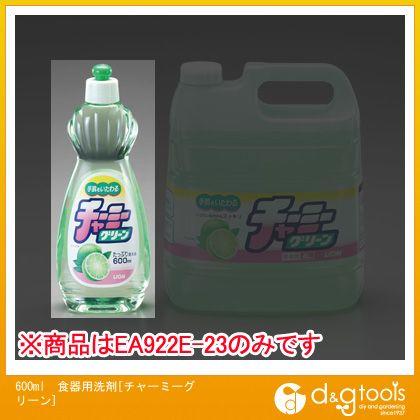 エスコ 600ml食器用洗剤[チャーミーグリーン]   EA922E-23