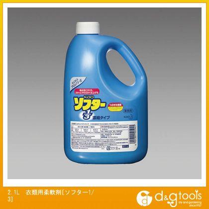 エスコ 2.1L衣類用柔軟剤[ソフター1/3]   EA922KB-5