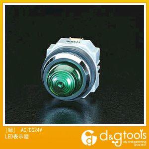 エスコ [緑]AC/DC24VLED表示燈   EA940DB-12