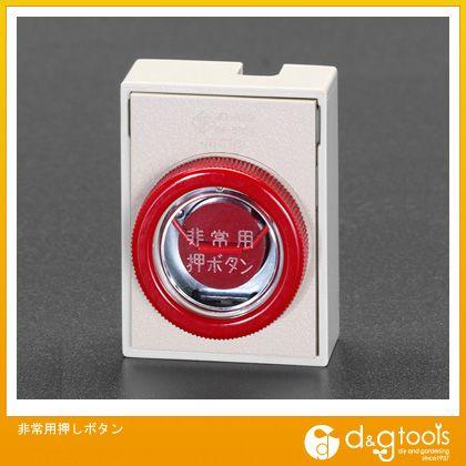 非常用押しボタン   EA940DD-135