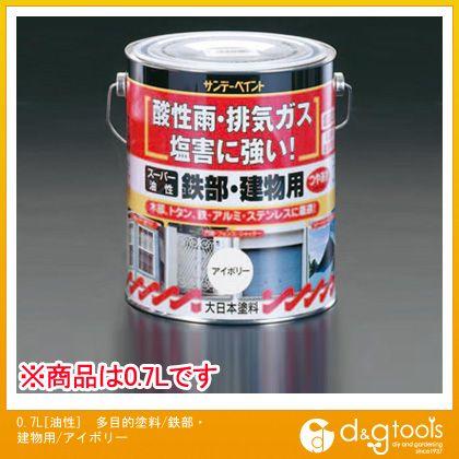 エスコ 0.7L[油性]多目的塗料/鉄部・ 建物用/アイボリー   EA942EC-12