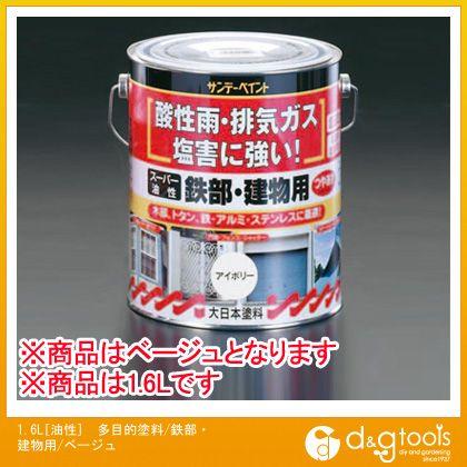 エスコ 1.6L[油性]多目的塗料/鉄部・ 建物用/ベージュ   EA942EC-25