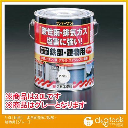 エスコ 3.0L[油性]多目的塗料/鉄部・ 建物用[グレー]   EA942EC-33