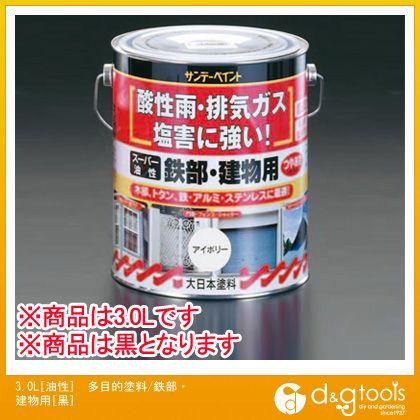 エスコ 3.0L[油性]多目的塗料/鉄部・ 建物用[黒]   EA942EC-34