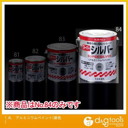 エスコ 1.6Lアルミニウムペイント[銀色]   EA942EC-84