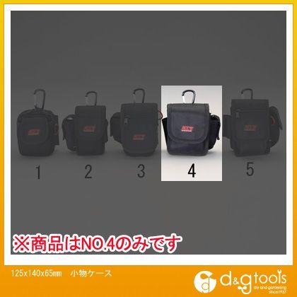 エスコ 125x140x65mm小物ケース   EA925AC-4