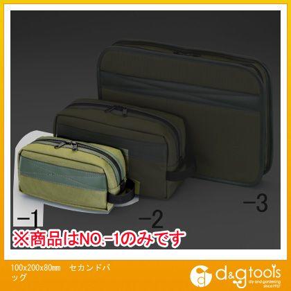 エスコ 100x200x80mmセカンドバッグ   EA925AH-1