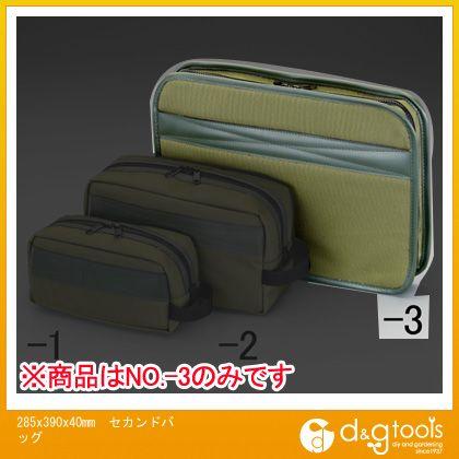エスコ 285x390x40mmセカンドバッグ   EA925AH-3