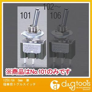 125V/6A6mm単極単投トグルスイッチ   EA940DH-101