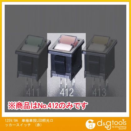 125V/9A単極単投LED照光ロッカースイッチ(赤)   EA940DH-412