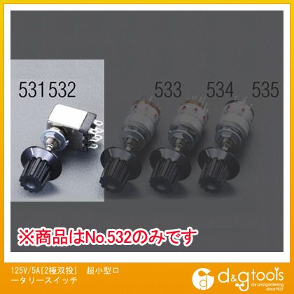エスコ 125V/5A[2極双投]超小型ロータリースイッチ   EA940DH-532