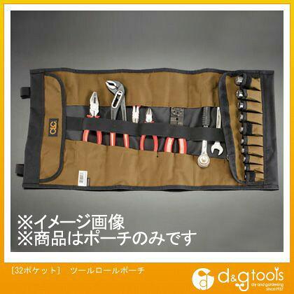[32ポケット]ツールロールポーチ   EA925CE-2