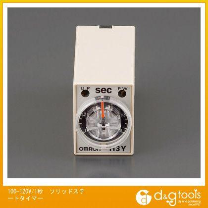 エスコ 100-120V/1秒ソリッドステートタイマー   EA940LA-1