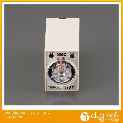 エスコ 200-230V/5秒ソリッドステートタイマー   EA940LB-5