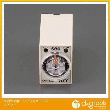 エスコ DC24V/60秒ソリッドステートタイマー   EA940LC-60
