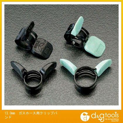 ガスホース用クリップバンド  13.0mm EA467A-2