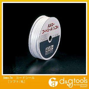 コードシール[ソフト/丸]  8mm×7m EA351CA-8