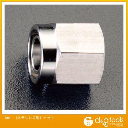 [ステンレス製]ナット 4mm (EA425FX-4)
